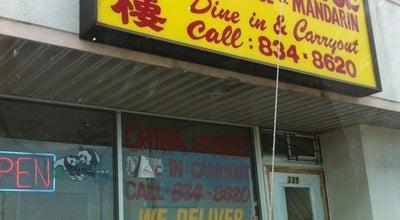 Photo of Asian Restaurant China House at 339 E North Ave, Villa Park, IL 60181, United States