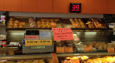 Photo of Chinese Restaurant New Town Bakery & Restaurant at 148 E Pender St, Vancouver, Ca V6A 1T3, Canada