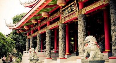 Photo of Temple Sam Poo Kong Temple (Zheng He Temple) at Jalan Simongan No. 127-129, Semarang, Indonesia