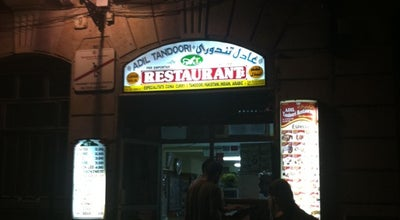 Photo of Indian Restaurant Adil Tandori at Barcelona, Spain