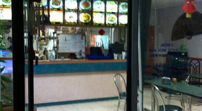 Photo of Asian Restaurant Jackie's chinese take-ouy at 1089 N Collier Blvd, Marco Island, FL 34145, United States