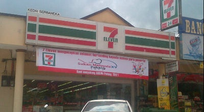 Photo of Candy Store 7 Eleven Depan Hospital Temerloh at Malaysia