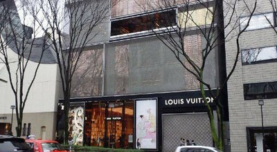 Photo of Clothing Store Louis Vuitton at 神宮前5-7-5, 渋谷区 150-0001, Japan