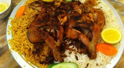 Photo of Middle Eastern Restaurant Najd Palace Restaurant مطعم و مطبخ قصر نجد at Al Falah St, Abu Dhabi, United Arab Emirates
