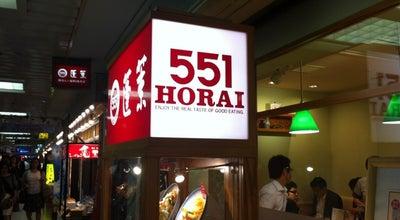 Photo of Dim Sum Restaurant 551蓬莱 JR新大阪駅構内店 at 淀川区西中島5-16-1, 大阪市 532-0011, Japan