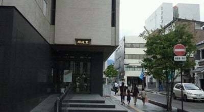 Photo of Dessert Shop 開運堂本店 at 中央2-2-15, 松本市 390-0811, Japan