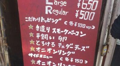Photo of Burger Joint 淡路島バーガー at 池田町4-1, 西宮市 662-0911, Japan