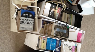 Photo of Bookstore ブックオフ 公立大学前店 at 芦野4丁目1-2, 釧路市 085-0061, Japan