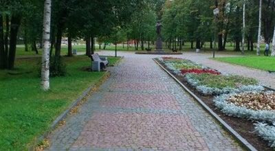 Photo of Park Городской (Губернаторский) парк at Ул. Герцена, Петрозаводск, Russia