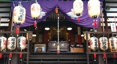 Photo of Buddhist Temple 放光寺 at 蟻ケ崎1283, 松本市 390-0861, Japan