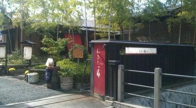 Photo of Japanese Restaurant にきたつ庵 at 道後喜多町3-23, 松山市 790-0848, Japan