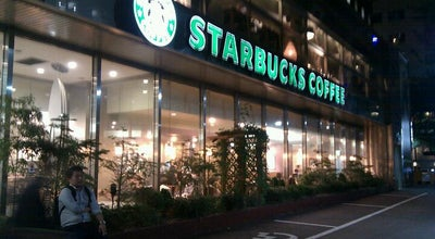 Photo of Coffee Shop Starbucks at 중구 무교로 21, 서울특별시 100-772, South Korea