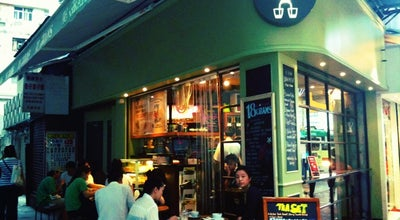 Photo of Coffee Shop 18 Grams at 15 Cannon St, Causeway Bay, Hong Kong