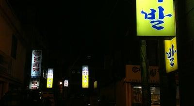 Photo of Food 영동족발 at 서초구 남부순환로 2628-18, 서울특별시 06738, South Korea