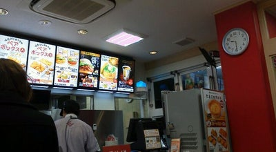 Photo of Fried Chicken Joint ケンタッキーフライドチキン 金沢北安江店 at 北安江2-15-36, 金沢市 920-0022, Japan