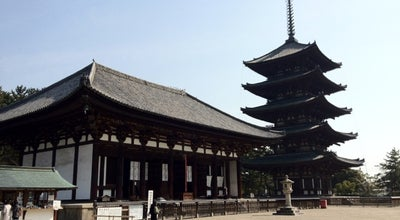 Photo of Buddhist Temple 興福寺 (Kōfuku-ji Temple) at 登大路町47, 奈良市 630-8213, Japan