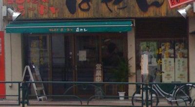 Photo of Ramen / Noodle House 博多長浜らーめん ぼたん 高田馬場店 at 高田馬場3-12-9, 新宿区 169-0075, Japan