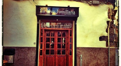Photo of Tapas Restaurant La uva Jumillana at C. Jara,26, Cartagena 30201, Spain