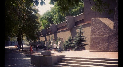 Photo of Historic Site Вечный огонь at Пл. Нахимова, Севастополь, Ukraine