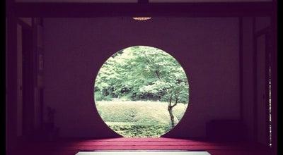 Photo of Buddhist Temple 明月院 (Meigetsu-in) at 山ノ内189, 鎌倉市 247-0062, Japan