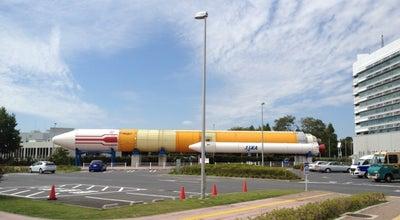 Photo of Monument / Landmark 筑波宇宙センター H-II ロケット at 千現2-1-1, つくば市, Japan
