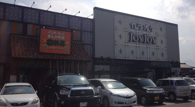 Photo of Cafe 亜熱帯 津島店 at 蛭間町枡田289, 津島市 496-0004, Japan
