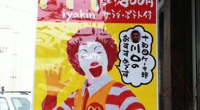 Photo of Dessert Shop 奉撰菓匠みやきん青森店 at 青森県青森市青葉1丁目2-3, 青森市, Japan