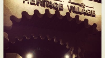 Photo of History Museum Heritage Village قرية  التراث at Near Shindagha Tunnel, Dubai, United Arab Emirates