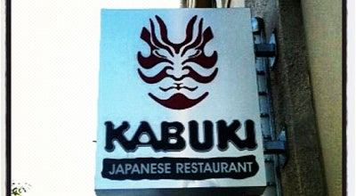 Photo of Japanese Restaurant Kabuki Japanese Restaurant at 6605 Las Vegas Blvd S, Las Vegas, NV 89119, United States
