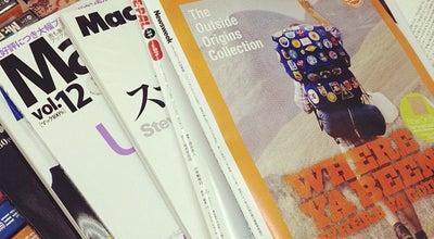 Photo of Bookstore 宮脇書店 イオン高知店 at 秦南町1丁目4-8, 高知市 780-0026, Japan