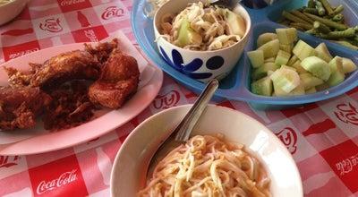 Photo of Ramen / Noodle House โกจ้อย ขนมจีนไก่ทอด at โกจ้อย, Nuea Khlong 81130, Thailand