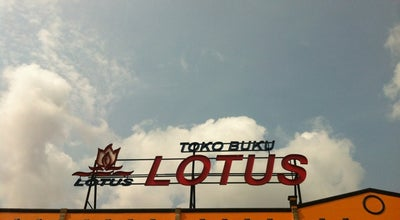 Photo of Bookstore Lotus at Jl. D.i. Pandjaitan Km.9, Tanjungpinang, Indonesia
