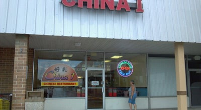 Photo of Chinese Restaurant China 1 at 12850 Us Highway 301, Dade City, FL 33525, United States