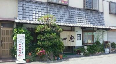 Photo of Food 一忠うどん at 松山町2-2-11, 八尾市 581-0088, Japan
