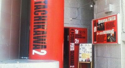 Photo of Music Venue STUDIO PENTA 立川II at 錦町1-3-18, 立川市 190-0022, Japan