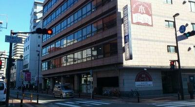 Photo of Bookstore 書斎 りーぶる (Espace Livre) at 中央区天神4-1-18, 福岡市 810-0001, Japan