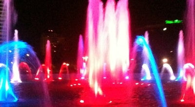 Photo of Park Friendship Fountain at 601 San Marco Blvd, Jacksonville, FL 32207, United States