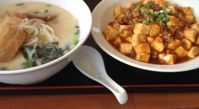 Photo of Chinese Restaurant 楓林閣 at 鷲津1302-4, Kosai-shi 431-0431, Japan