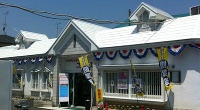 Photo of Baseball Field バッティングセンター コスモエース at 庄2-20-27, 茨木市 567-0806, Japan