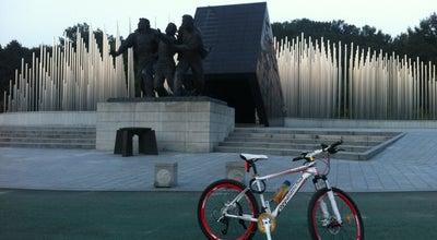 Photo of History Museum 5.18 기념문화센터 at 서구 상무민주로 61, 광주광역시 502-859, South Korea