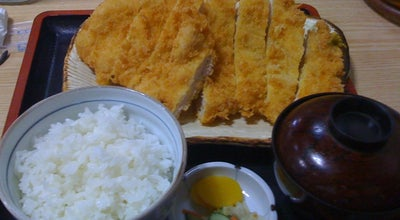 Photo of Japanese Restaurant 上の山亭 at Japan