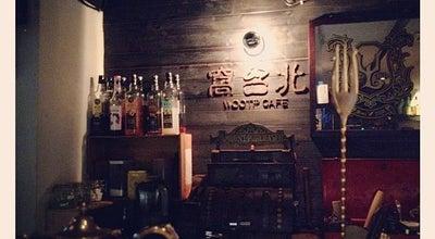 Photo of Cocktail Bar 窩台北 Woo Taipei at 忠孝東路四段205巷39-1號, 台北市 106, Taiwan