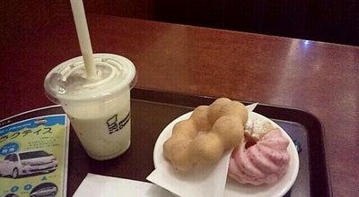 Photo of Donut Shop ミスタードーナツ 福井二の宮ショップ at 二の宮3-27-22, 福井市 910-0015, Japan