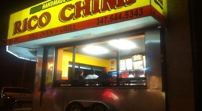 Photo of Burger Joint Rico chimi at 8001 Atlantic Ave, Queens, NY 11416, United States