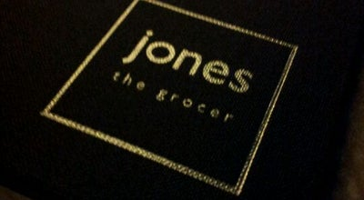 Photo of Australian Restaurant Jones The Grocer at Mamoura B, Al Nahyan, Abu Dhabi, United Arab Emirates
