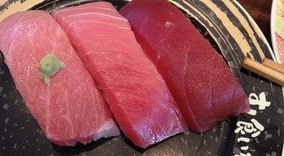 Photo of Sushi Restaurant すし食いねぇ! 富山天正寺店 at 天正寺77-1, 富山市 930-0955, Japan