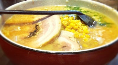 Photo of Ramen / Noodle House Kintaro at 788 Denman St., Vancouver, BC V6G 2L5, Canada