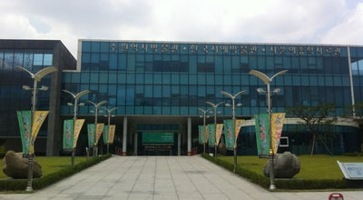 Photo of History Museum 수원박물관 at 영통구 창룡대로 265, 수원시, South Korea