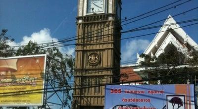 Photo of Monument / Landmark หอนาฬิกา @ ปากน้ำ at Thailand