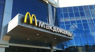Photo of Burger Joint макдак империя at Russia
